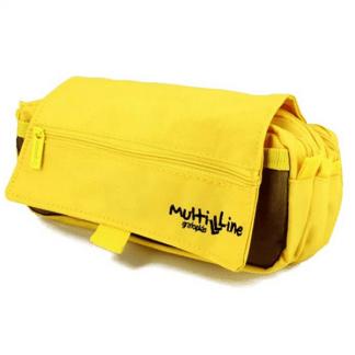 Estuche escolar amarillo